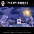 Spirit Engine 2 OST Cover